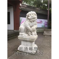 饭店门口石狮子生产厂家,旺通雕塑,海南石狮子图片