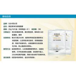 港货公司、浙江港货、淘乐百货(多图)图片