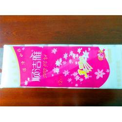 长沙广告湿巾厂家 顺洁纸业 广告湿巾图片