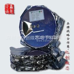 线性降压大功率LED驱动IC-QX7136 恒流IC用于大电流矿灯,手电筒图片
