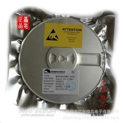 原厂代理微盟升压IC-ME2149应用于移动电源图片