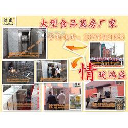 巨蟹南瓜包蒸★柜,不锈钢蒸汽节能72盘蒸柜图片
