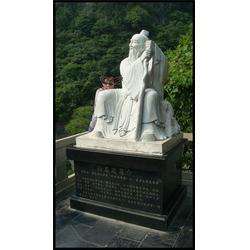 汉白玉石雕孙思邈像、云南石雕孙思邈像、石材雕刻历史名人像图片