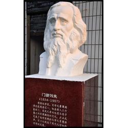 石雕名人像(查看)、广西历史名人石雕厂家图片