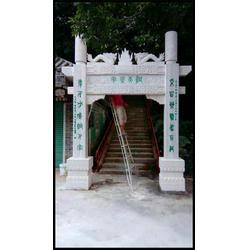 村口牌坊石牌坊门楼|新疆石牌坊|石雕牌楼山门图片