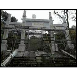 石雕牌坊-石雕牌坊厂家-旺通石雕牌坊(多图)图片