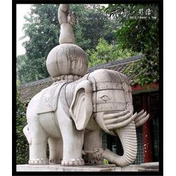 门口摆件石雕大象(在线咨询)江苏汉白玉石雕大象图片