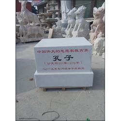 捐赠孔子石雕像、广东孔子石雕像、旺通雕塑图片