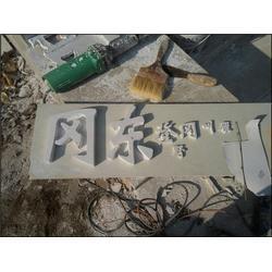 旺通雕塑(查看)|云南石头雕刻对联图片