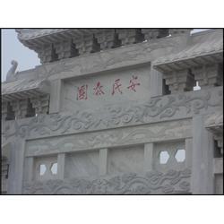 浙江石牌坊、石雕门楼(在线咨询)、青石中式三门石牌坊图片