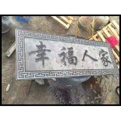 安徽大理石门牌石,旺通雕塑(优质商家)批发