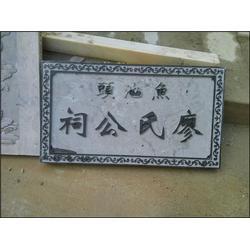 旺通雕塑(多图)|广西公司刻字牌匾图片