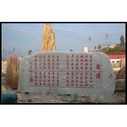 四川刻字景观石、石雕景观石刻字、公园摆放刻字景观石图片