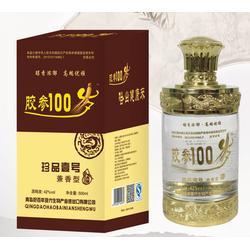 锦州白酒-白酒功效-好百年养生图片