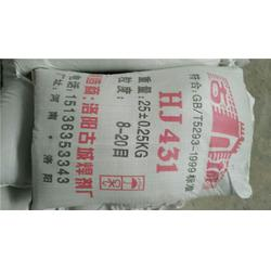 实惠德焊接材料(图)_hj431焊剂成分_温州hj431焊剂图片