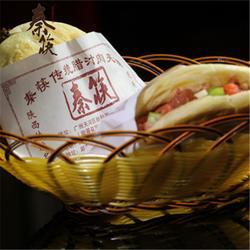 脆皮肉夹馍加盟供应|广州肉夹馍加盟|秦筷餐饮(查看)图片