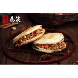 秦筷餐饮(图)_脆皮肉夹馍加盟合作_肉夹馍加盟