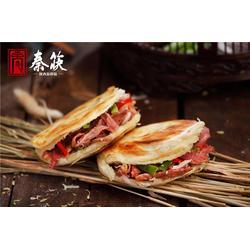 肉夹馍加盟多少钱|荔湾区肉夹馍加盟|秦筷餐饮(查看)图片