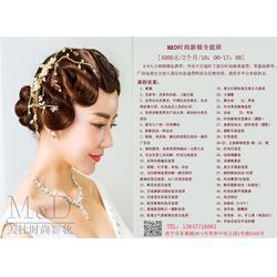 美杜时尚彩妆机构(图)|短发新娘|广西短发新娘图片