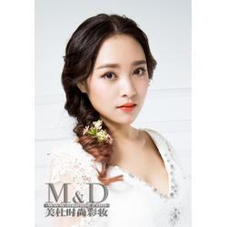 南宁MD美杜时尚彩妆(图)、新娘化妆跟妆、江南新娘化妆图片