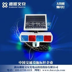 湘旭交安 LED太阳能爆闪灯厂家 太阳能爆闪灯有几种类型图片