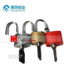 厂家直销 中型铜挂锁厂家供应30mm 磁感应锁图片
