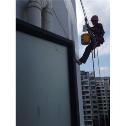 专业外墙防水做法-外墙防水做法-筑鑫防水处理(查看)图片