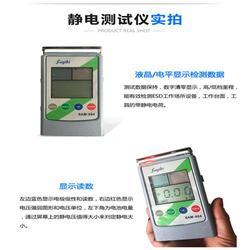 杉木SAM004静电测试仪使用方法及怎么检测静电仪器图片
