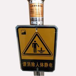 斯硕AS6601正品静电释放装置图片