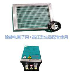 FFU配套静电离子网175*175空间净化室除尘除静电图片