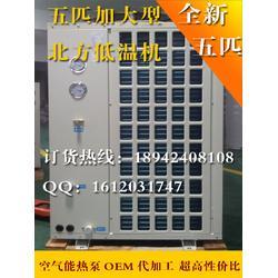 超低温热泵机组,狮远节能科技公司(在线咨询)图片