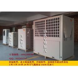 空气能超低温热泵,空气能超低温热泵定制,狮远节能(优质商家)图片