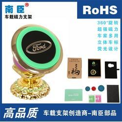 企业礼品供应商-南臣实业(在线咨询)企业礼品图片