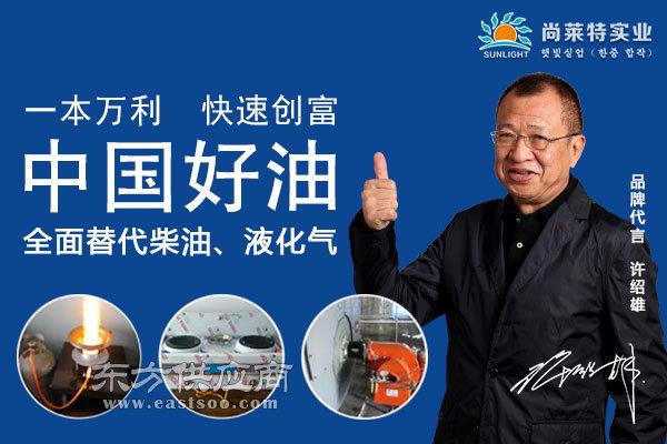 氢能油技术、青岛尚莱特公司、氢能油图片