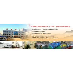 氢离子油供应商_尚莱特新能源_赤峰氢离子油图片