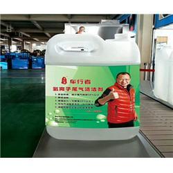 氢离子油生产配方、尚莱特新型燃料厂家、日照氢离子油