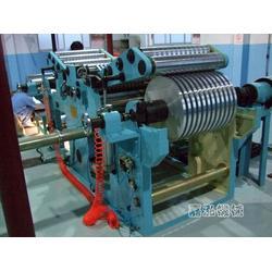 分切机-嘉泓机械-铝带分切机图片