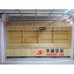 乌鲁木齐木质货架_华盛货架_制作木质货架图片