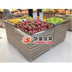 水果架厂家_水果架_华盛货架(查看)图片