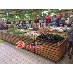 生鲜货架哪家好_华盛货架(在线咨询)_泰州生鲜货架图片