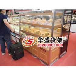 华盛货架(图),糕点柜供应,七台河糕点柜图片