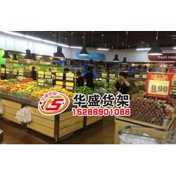 超市木质货架,华盛货架(在线咨询),本溪木质货架图片