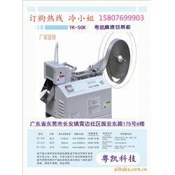 裁断机工厂(图),裁断机供应,裁断机图片
