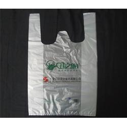 凯达纸塑(在线咨询),背心袋,背心袋厂家图片