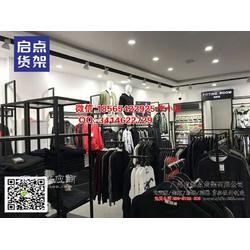 启点货架发布的流行时尚服装货很时尚图片