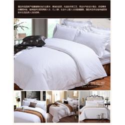 酒店床上用品 酒店布草 全棉四件套圖片