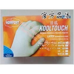 一次性手套,文京劳保厂家,天然乳胶医用检查手套报价图片