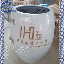 艾灸负离子养生翁 汗蒸养生翁 保健活瓷能量熏蒸缸供应图片