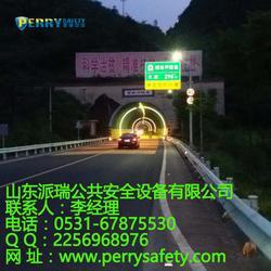 宝鸡隧道反光环、PERRY、隧道反光环图片