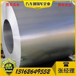 优质冷轧板卷B400/780DP图片